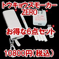 1000632805_2.jpg